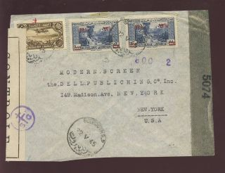 Lebanon 1945 Ww2 May 22nd Censor Cover To Usa photo
