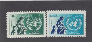 Iran 983 - 984 photo