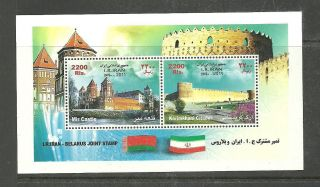 Iran 2011 Belarus Joint Issue photo