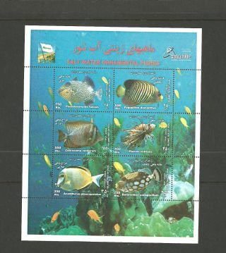 Iran 2004 Salt Water Fishes photo