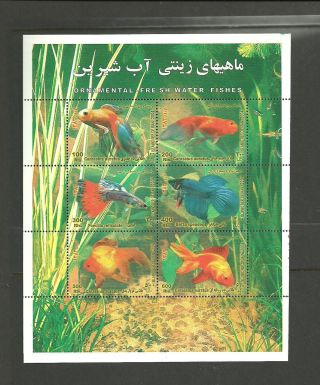 Iran 2004 Fresh Water Fishes photo