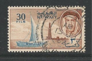 Kuwait 1961 Definitives 30f Blue And Brown Sg 154 photo