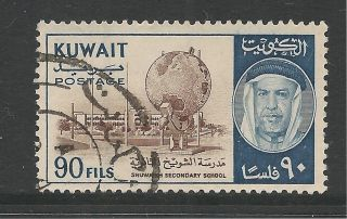 Kuwait 1961 Definitives 90f Brown And Blue Sg 159 photo