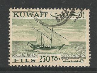 Kuwait 1961 Definitives 250f Green Sg 161 photo