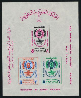 Saudi Arabia 254a Who,  Malaria Eradication,  Insect photo