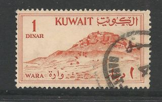 Kuwait 1961 Definitives 1 Dinar Orange Sg 162 photo