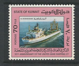 Kuwait 1986 10th Anniv United Arab Company Sg 1110 photo