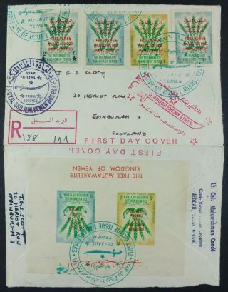 2/yemen Kingdom 1963 Freedom From Hunger Perf/imperf Reg.  Fdc To Scotland photo