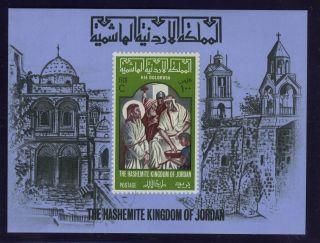 Jordan - Sc 531n - The Hashemite Kingdom Of Jordan photo