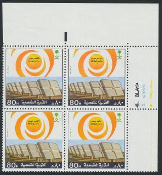 Saudi Arabia 914 Tr Block Solar Energy photo