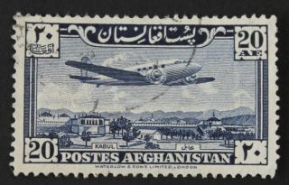 Afghanistan Stamp Sc C10 Airmail Stamp 1957 photo