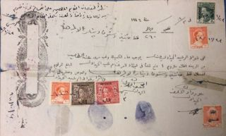 Iraq Revenue Stamp,  Ghazi I & Faisal Ii Document Endorsed To Dr.  Shakir Al Swedi photo