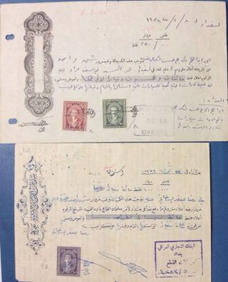 Iraq Revenue Stamp On Document,  Kingdom Of Iraq Faisal Ii Two Items photo