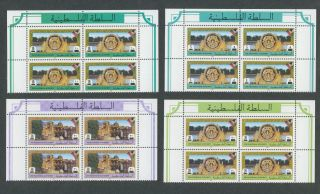 Palestinian Authority 1995,  21 - 28,  Sights,  Black Overprint Mils - Fils, photo