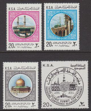 Saudi Arabia - 1981 3rd Summit Conference (4v) Um / photo