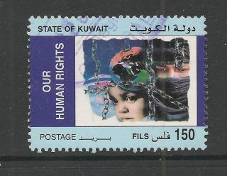 Kuwait 2001 Human Rights 150f Sg 1735 photo