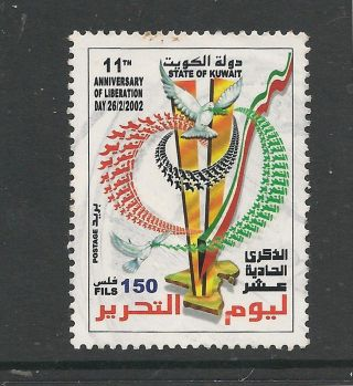 Kuwait 2002 11th Anniversary Of Liberation Day 150f Sg 1747 photo