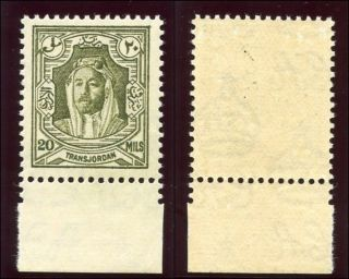 Transjordon 1939 20m Olive - Green Perf 13½x13.  Sg 201a.  Sc 178a. photo