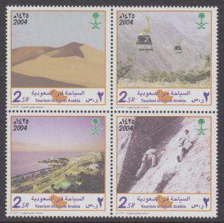 Saudi Arabia - 2004 Tourism (4v) Um / photo