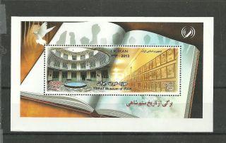 Iran 2013 Ebrat Museum photo