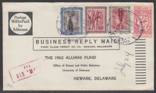 Saudi Arabia 216,  218,  221 & Ra8 On Air Mail Cover To Usa,  1962 photo