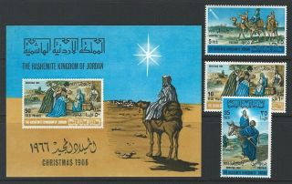 Jordan 1966 Sc 533 - 533c Christmas photo
