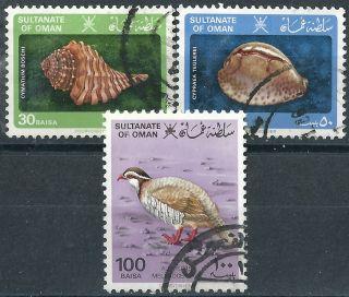 Oman.  1982. .  (3510) photo