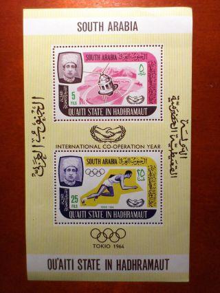 South Arabia.  Ou`aiti State In Hadramaut.  Mini Sheet.  Olympics And Satellite.  1966 photo