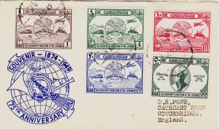 Jordan : 75th Anniversary Of Universal Postal Union,  First Day Cover (1949) photo