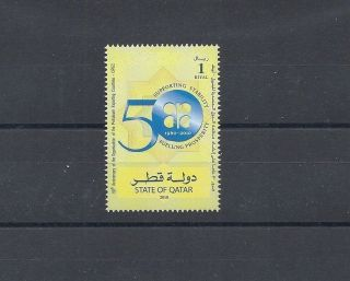 Qatar 2010 Opec 50th Anniversary Single Stamp Issue Nh photo