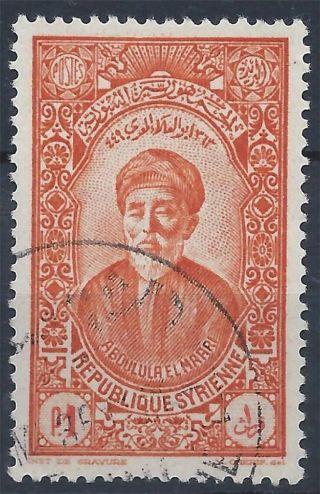 Syria 1934 Sg276 1p Vermilion Establishment Of Republic A 007 photo