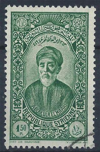 Syria 1934 Sg277 1p50 Green Establishment Of Republic A 007 photo