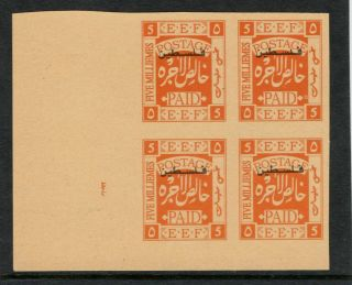فلسطين Palestine 1920 Die Proof Imperforated 5mils Block Not Hinged Rare photo