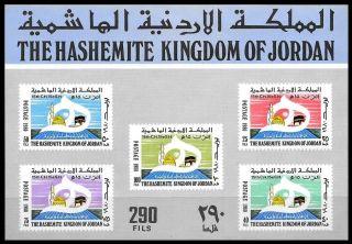 Jordan M/s 1980 - 1400 Years Hajeer Year.  Sg 1281 photo