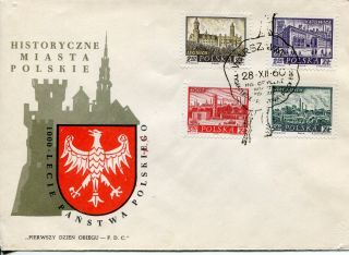1960 Poland Historic Towns Series 4 Towns Official Cachet Unaddressed Fdc photo