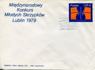 1979 Poland The Henryk Wieniawaski Competition Official Cachet Unaddressed Fdc photo