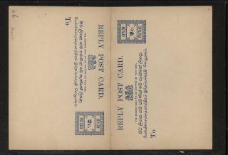 Ceylon Postal Reply Card Complete photo