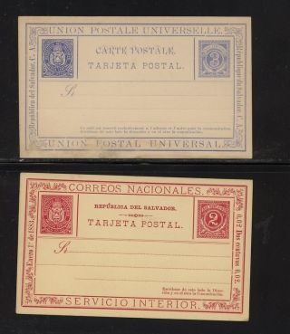 El Salvador Postal Cards (2) photo