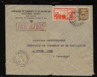 Indo China Airmail Cover To Cambodia 1948 photo