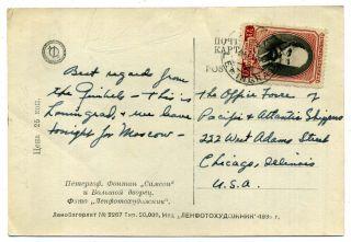 Russia.  Ussr.  Ukraine.  1939 Mi 696.  30k.  Famous People.  T.  Shevchenko.  Pc Cities. photo