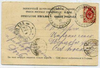 Russia.  1907.  Transport.  Steamship Nizhniy - Rubinsk