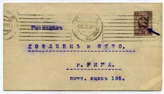 Russia.  Latvia.  1911.  Cover (1889).  Overprint