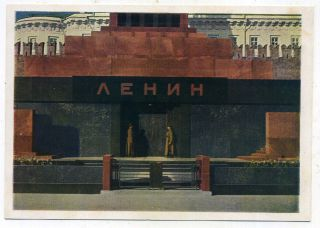 Russia.  Ussr.  1935.  Moscow.  Famous People.  V.  Lenin.  Mausoleum. photo