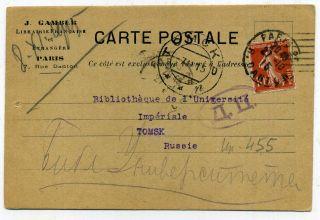 Russia.  Siberia.  France.  Military.  War I.  1915.  Censorship