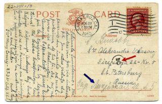 Russia.  Usa.  1910.  S.  Petersburg.  Cancel Translator Of Address -  3