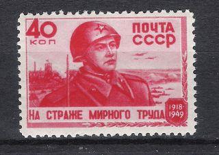 Russia.  Ussr.  1949.  Mi 1327 Military War.  Propaganda.  Glue photo