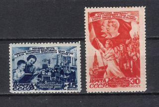 Russia.  Ussr.  1947.  Mi 1114/15.  Propaganda.  V.  Lenin I.  Stalin.  Glue photo