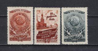 Russia.  Ussr.  1946.  Mi 1008/10.  Propaganda.  Coats Of Armsюmoscow.  Glue photo