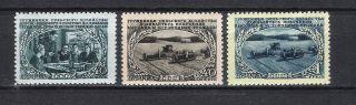 Russia.  Ussr.  1950.  Mi 1470/272 Agriculture Glue photo