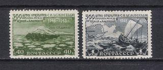 Russia.  Ussr.  1949.  Mi 1316/17.  Fleet.  Arctica.  Mlh Glue photo